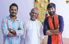 Dhanush Sings For Ilayaraja In Marathi