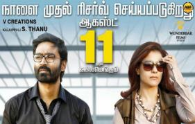 Dhanush's VIP 2 scores 550 in Malaysia