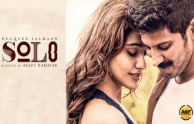 Dulquer Salmaan's Solo gets a new release date!