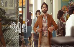 Dulquer Salmaan's up coming film's spending will SHOCK you!