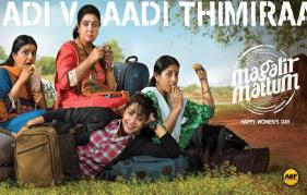Enjoy womens day special song From the movie Magalir mattum