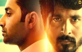 Fahadh Faasil Birthday Special: Velaikkaran second look poster revealed