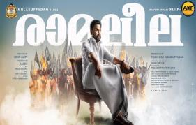 Finally Dileep Ramaleela gets a release date