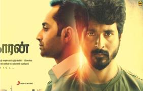 First Single From Fahadh Faasil's Velaikkaran To Be Out Soon