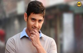 First look of Mahesh Babu 23 confirmed