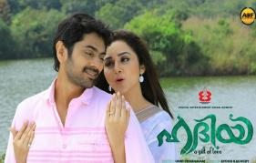 Hadiyya will be releasing soon