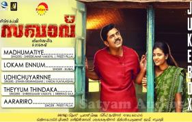 Here is the audio jukebox of nivin pauly starring sakhavu