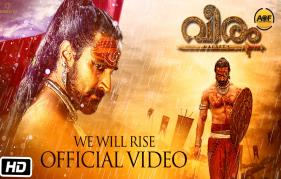 Here is the veeram theme songs, 'we will rise' which in the Oscar rase