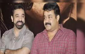 I like you from your absolute first film: Kamal Haasan on Mohanlal
