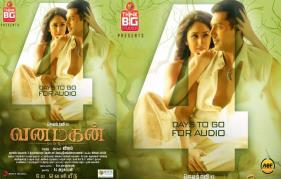 Jayam Ravi's Fans Gear Up For Vanamagan Audio Launch!
