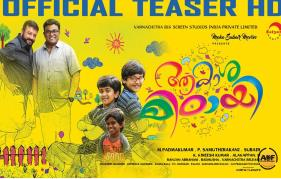 Jayaram's Aakasha Mittaayee Official Teaser Is Out