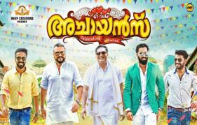 Jayaram's Achayans : 21 Days Collection Report