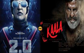Kaala to release before 2.0?