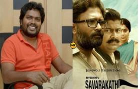 Kabali Director Pa Ranjith All Praises For Recently Released Savarakathi