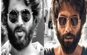 Kabir Singh the Arjun Reddy movie complete one year