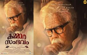 Kammara Sambhavam Latest Poster Unveils Dileep In A Grey-Haired Avatar