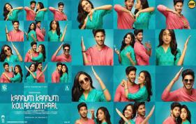 Kannum Kannum Kollaiyadithaal First look poster revealed