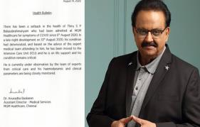 Legendary singer SP Balasubrahmanyam, who tested COVID-19 positive, is in a critical condition.