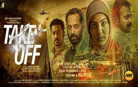 Mahesh Narayanan's 'Take off' movie release date locked