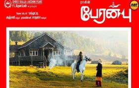 Mammootty Peranmbu to release soon