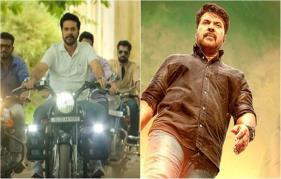Mammootty is presently the Russian Megastar; another record!
