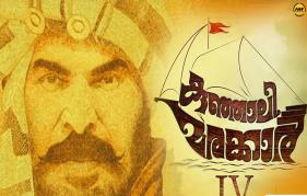 Mammootty's Kunjali Marakkar To Start Rolling From July