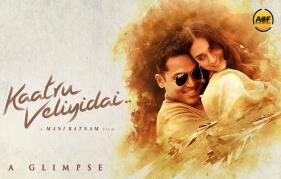Mani Ratnam Karthi Kaatru veliyidai gets an audio launch date