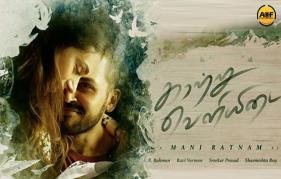Mani Ratnam's Kaatru Veliyidai Satellite Rights Bagged by star vijay