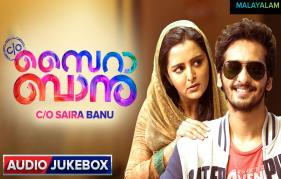 Manju wrrier c/o saira banu audio juke box is here