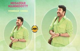 Megastar Mammootty shyamdhar Movie shooting in progress