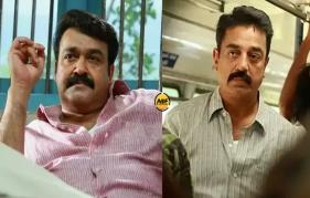 Mohanlal And Kamal Hassan To Share Screen Space Yet Again?
