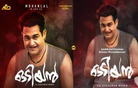 Mohanlal's Odiayan's final schedule begins on March 5