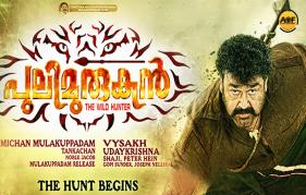 Mohanlal's pulimurugan Does a rare feat