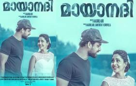 Mollywood producer rubbishes malicious rumours