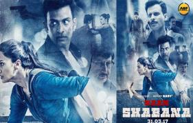 Naam Shabana Banned In Pakistan