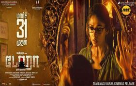 Nayanthara Dora Release Date Announced