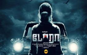 Nayantharas DORA Release Date Announced