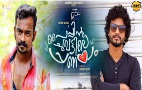 Neeraj Madhavs 'Paippinchuvattile Pranayam' Wraps Up Shoot