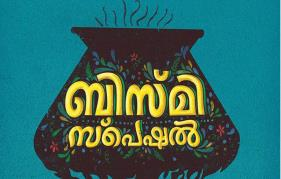 Nivin Pauly celebrates 10 years with a new announcement