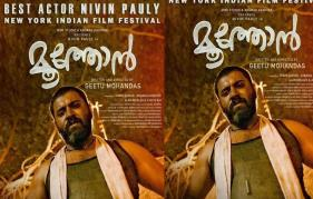 Nivin Pauly wins best actor award at New York Indian Film Festival