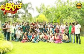 Omar Lulu s Chunkzz Shoot wrapped up