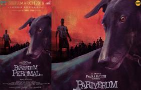 Pa Ranjith's Pariyerum Perumal first look is out