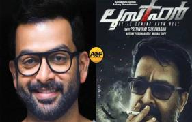 Prithviraj Mohanlal Lucifer postponed to 2018