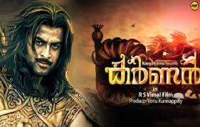 Prithviraj's 'Karnan' To Start Rolling From The End Of This Year