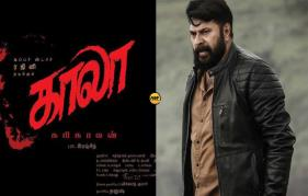 Rajnikanth Movie 'Kaala' May Not Have Mammootty