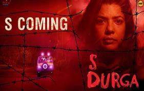 S Durga gets U/A from CBFC without any cuts