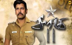 Saamy 2 will go on floors this September