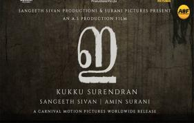 Sangeeth Sivan-Kukku Surendran is back with a Horror title