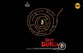 Sexy Durga, an Upcoming Malayalam Movie ...