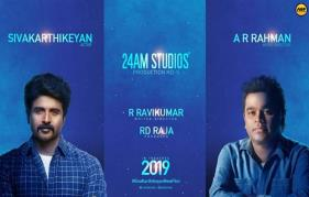Sivakarthikeyan's film sold even before shooting